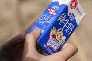 China_Gansu_20140312-11 Students who fell ill say this milk, manufactured by Xiajin, is what caused them to be sick. The milk company declined to comment, and the local government denies the students had food poisoning. (Photo: Stephanie Burnett)